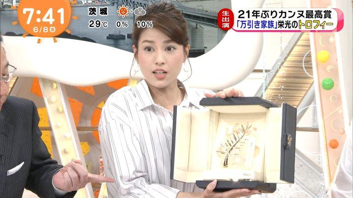 2018年06月08日永島優美の画像22枚目