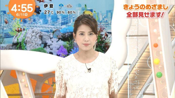 2018年06月11日永島優美の画像01枚目