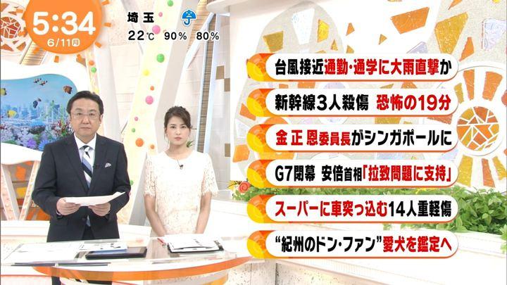 2018年06月11日永島優美の画像03枚目