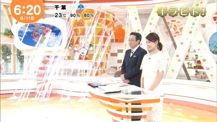 2018年06月11日永島優美の画像06枚目