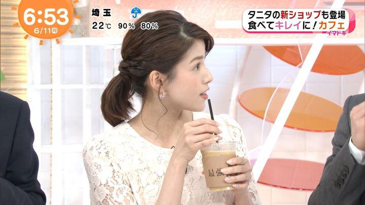 2018年06月11日永島優美の画像10枚目