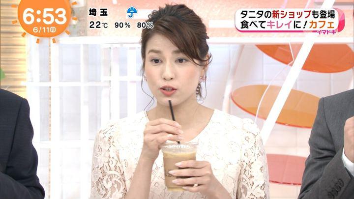 2018年06月11日永島優美の画像11枚目