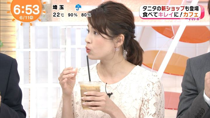 2018年06月11日永島優美の画像12枚目