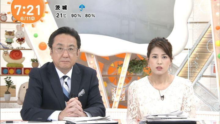 2018年06月11日永島優美の画像13枚目