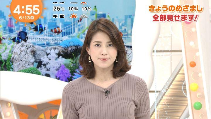 2018年06月13日永島優美の画像02枚目