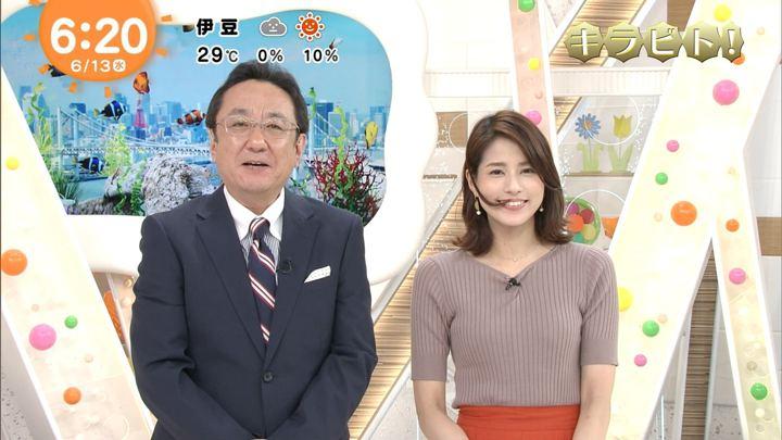 2018年06月13日永島優美の画像10枚目