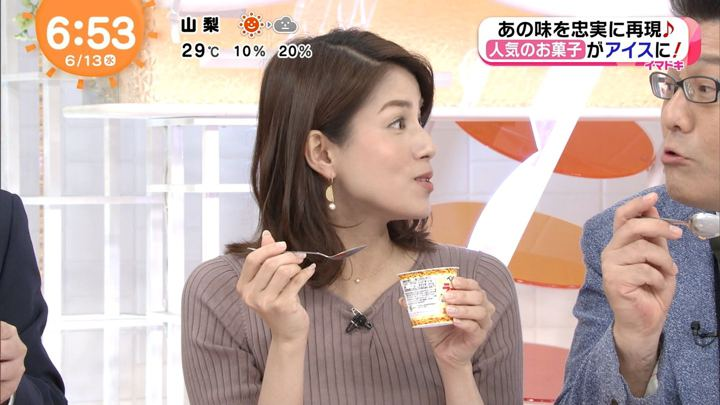 2018年06月13日永島優美の画像15枚目
