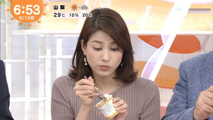 2018年06月13日永島優美の画像17枚目