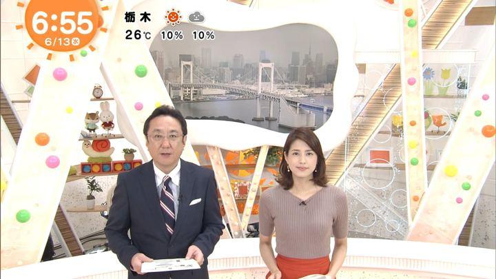 2018年06月13日永島優美の画像18枚目