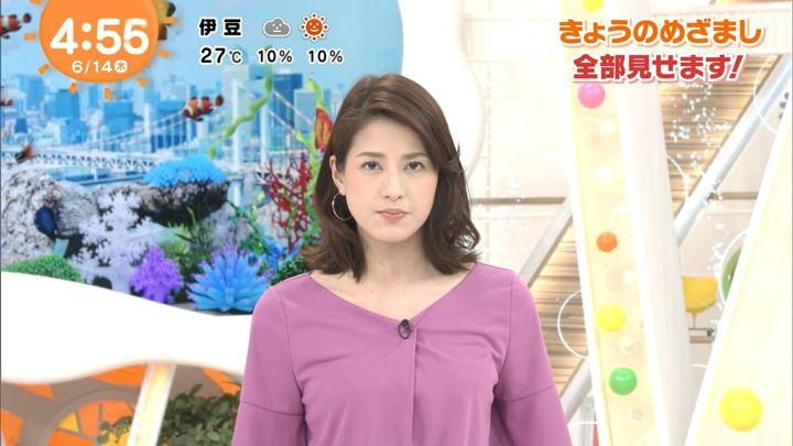 2018年06月14日永島優美の画像01枚目