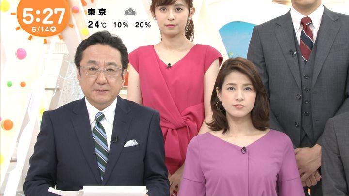 2018年06月14日永島優美の画像03枚目