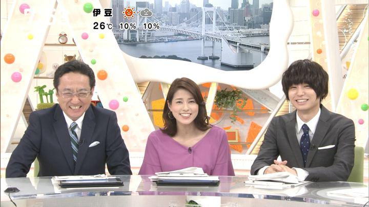 2018年06月14日永島優美の画像11枚目