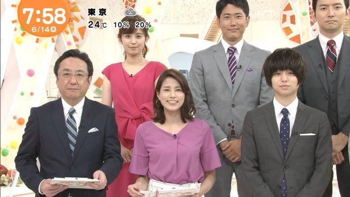 2018年06月14日永島優美の画像12枚目