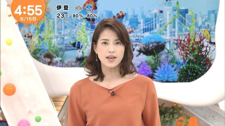 2018年06月15日永島優美の画像01枚目