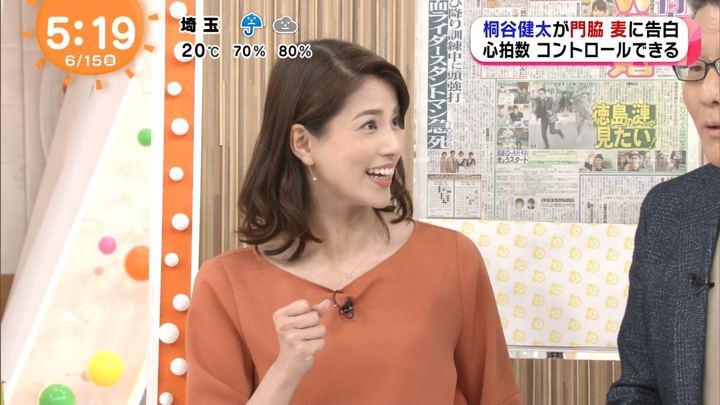 2018年06月15日永島優美の画像02枚目