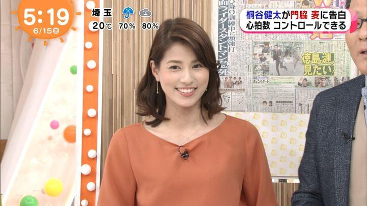 2018年06月15日永島優美の画像03枚目