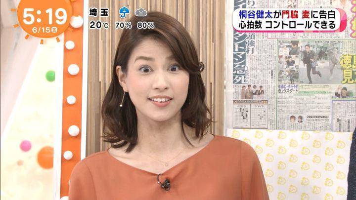 2018年06月15日永島優美の画像04枚目