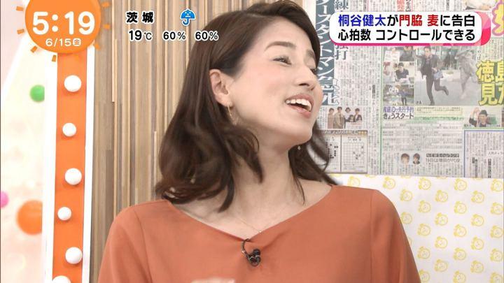 2018年06月15日永島優美の画像06枚目