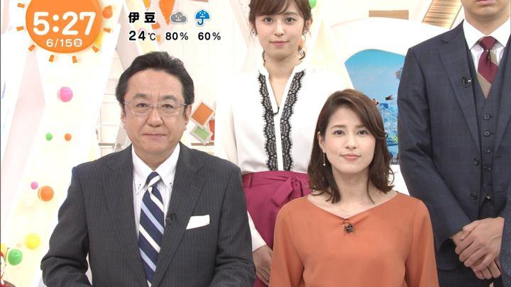 2018年06月15日永島優美の画像07枚目