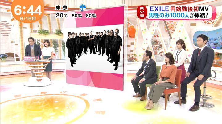 2018年06月15日永島優美の画像14枚目