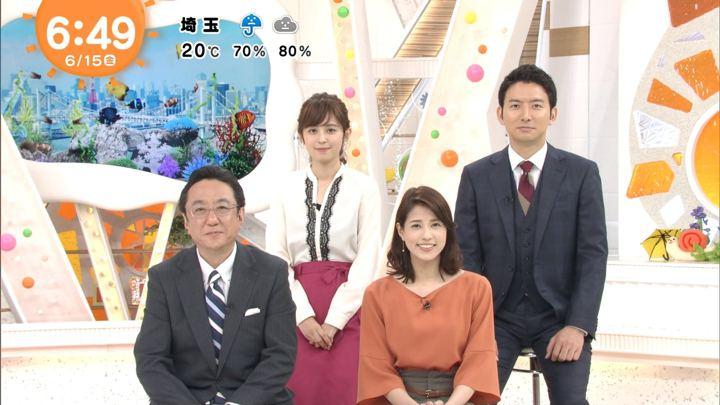 2018年06月15日永島優美の画像15枚目