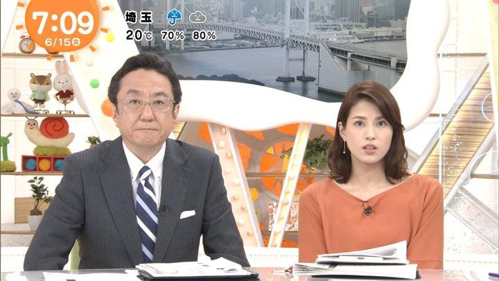 2018年06月15日永島優美の画像18枚目
