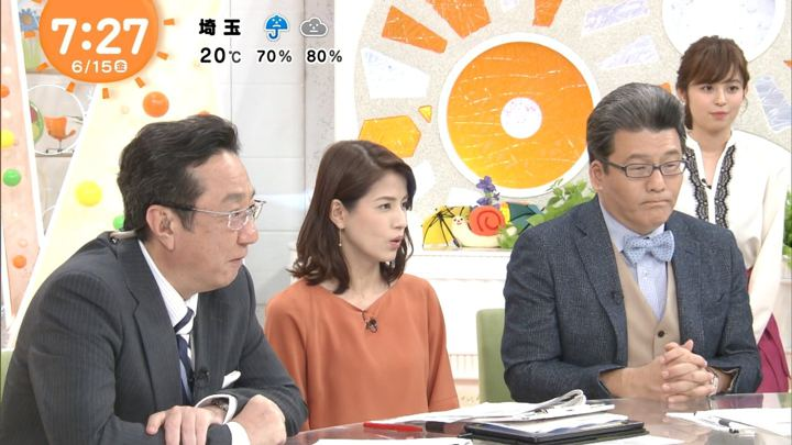 2018年06月15日永島優美の画像19枚目