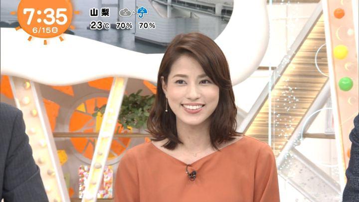 2018年06月15日永島優美の画像23枚目