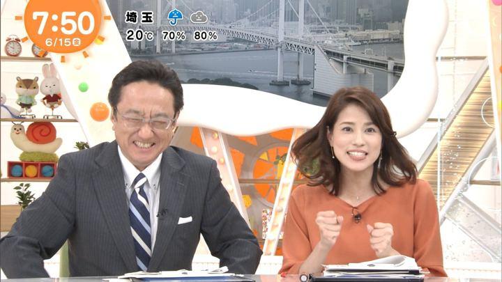 2018年06月15日永島優美の画像24枚目
