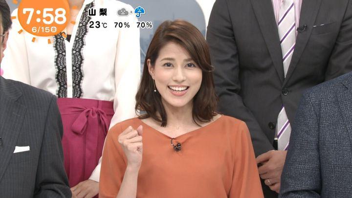 2018年06月15日永島優美の画像27枚目