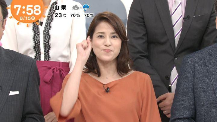 2018年06月15日永島優美の画像28枚目