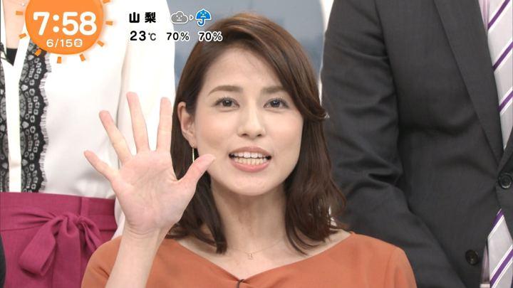 2018年06月15日永島優美の画像29枚目