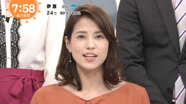 2018年06月15日永島優美の画像30枚目