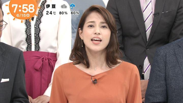 2018年06月15日永島優美の画像31枚目