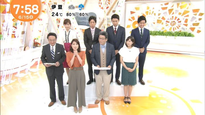 2018年06月15日永島優美の画像32枚目