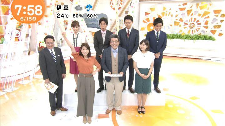 2018年06月15日永島優美の画像33枚目