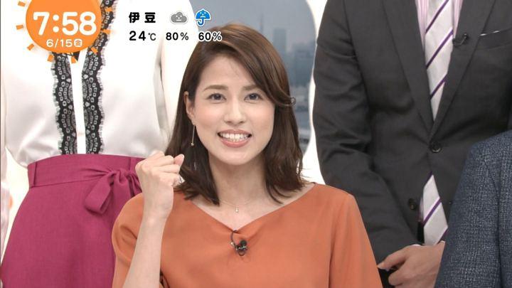 2018年06月15日永島優美の画像34枚目