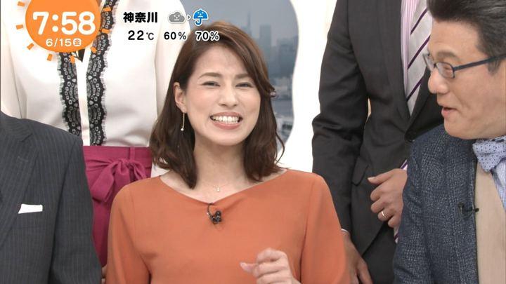 2018年06月15日永島優美の画像35枚目