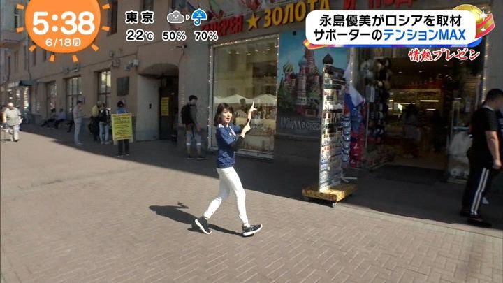 2018年06月18日永島優美の画像02枚目
