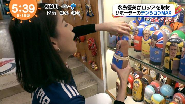 2018年06月18日永島優美の画像04枚目