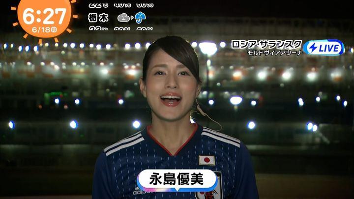 2018年06月18日永島優美の画像08枚目