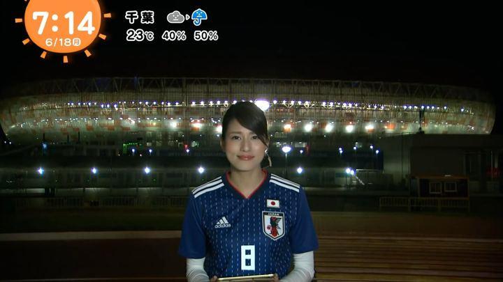 2018年06月18日永島優美の画像13枚目