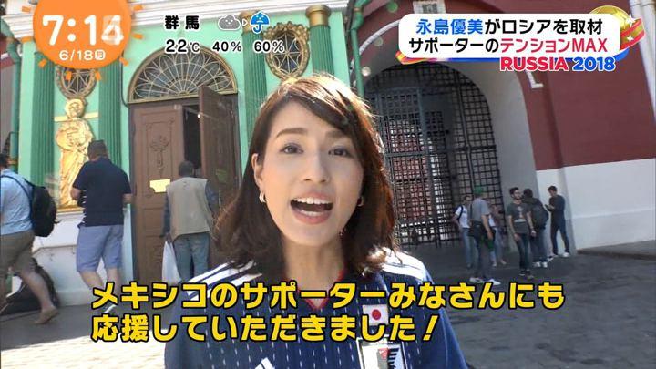 2018年06月18日永島優美の画像16枚目