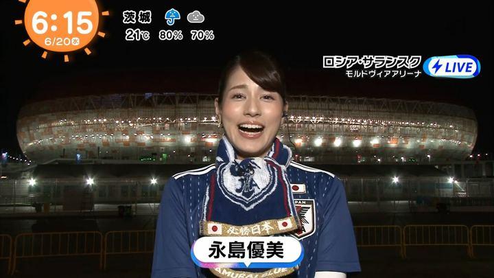 2018年06月20日永島優美の画像04枚目