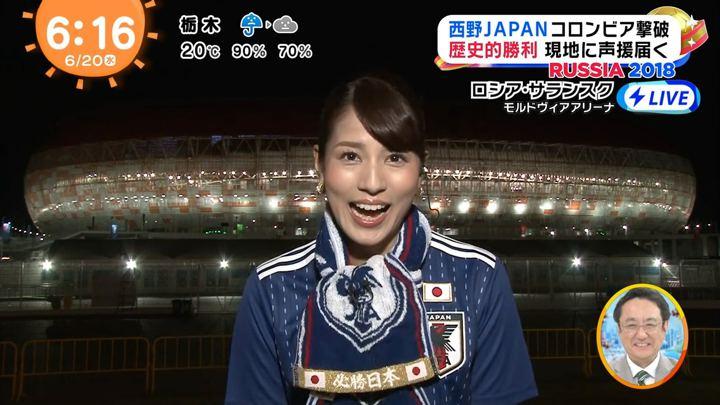 2018年06月20日永島優美の画像07枚目