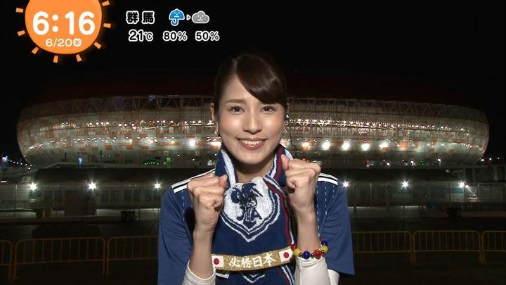 2018年06月20日永島優美の画像08枚目