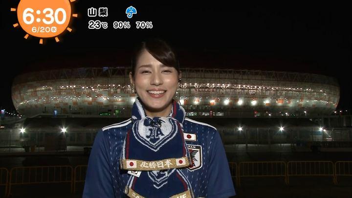 2018年06月20日永島優美の画像09枚目