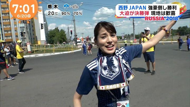2018年06月20日永島優美の画像13枚目