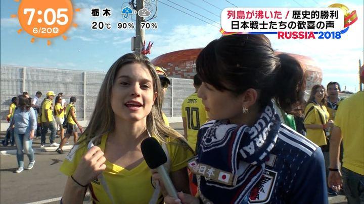 2018年06月20日永島優美の画像17枚目