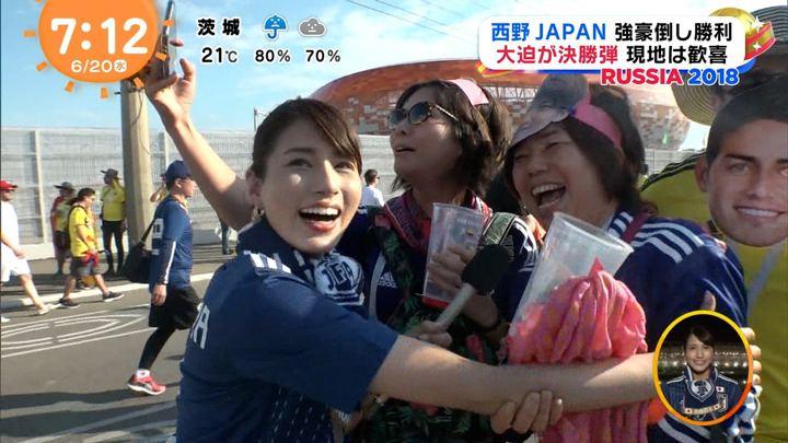 2018年06月20日永島優美の画像19枚目